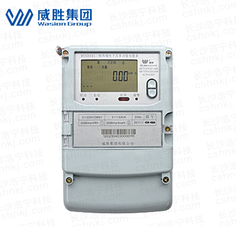 威胜DTSD341-MD2三相四线多功能电能表|电度表