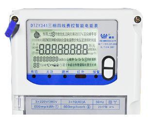 威胜DTZY341三相四线费控智能电表怎么看