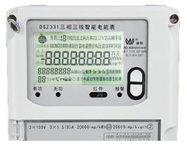 威胜电表DSZ331三相三线智能电能表液晶屏显示代码含义