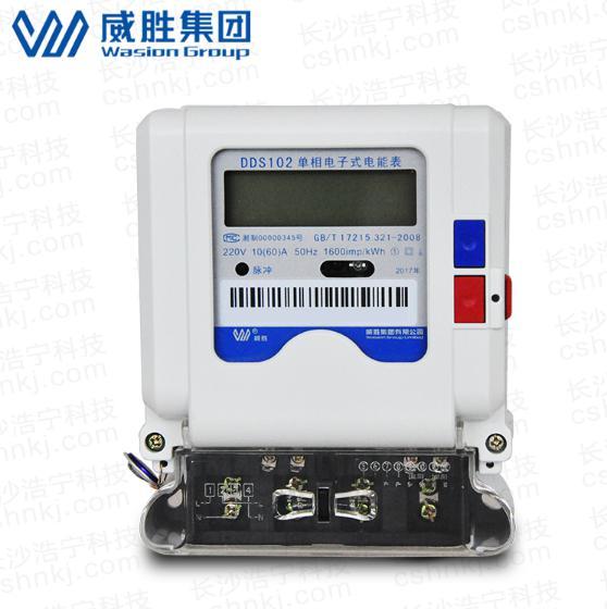 威胜电表DDS102-T1单相电能表上的铭牌参数代表什么?