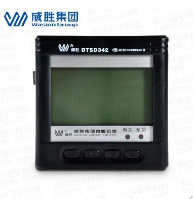 威胜DTSD342-9N三相电子式多功能智能仪表