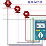 三相电表接线图带电流互感器
