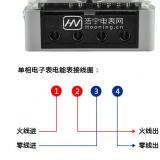 220v单相电表接线图