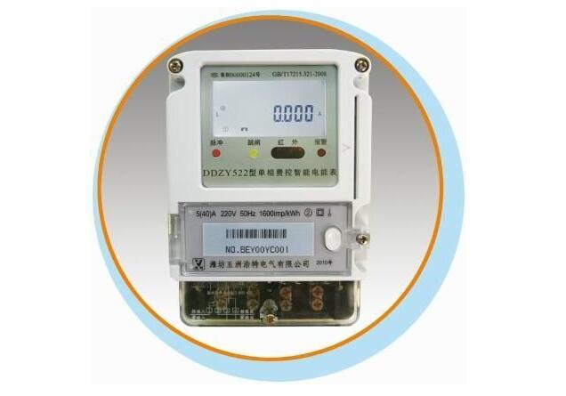 智能电表是怎么做到防窃电的 妄想偷电的别想了
