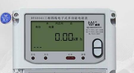 多功能电表度数怎么看