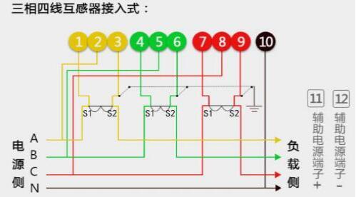 预付费电表接线图