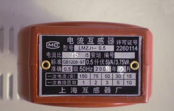 三相四线互感器电表读数