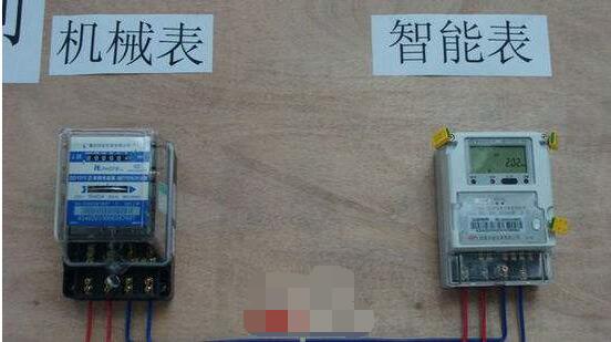 供电公司大力推广智能电表真正原因