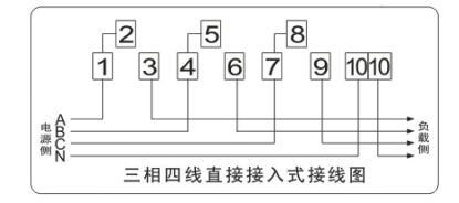 电子式三相四线电表接线图