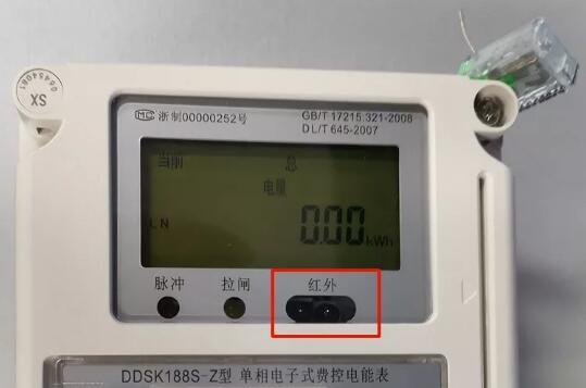 家用智能电表怎么看
