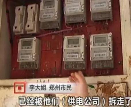 女子改电表偷电 面对巨额罚款拒不承认