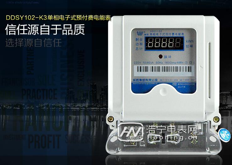 电表电流规格怎么看 怎么正确选择电表