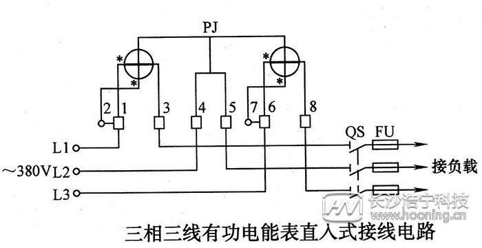 三相直通电表的接法