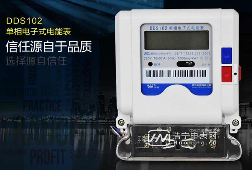 电表怎么看用了多少度