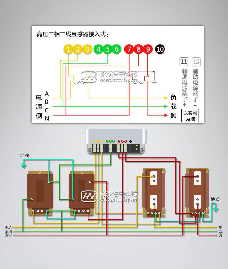 三相电表接线图无零线