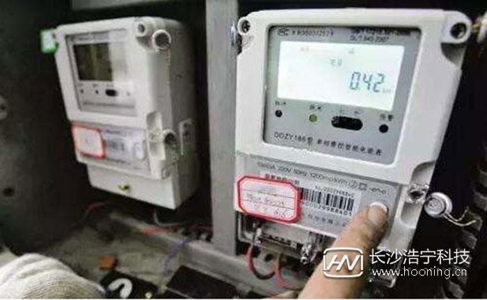 智能电表怎么看剩余电量