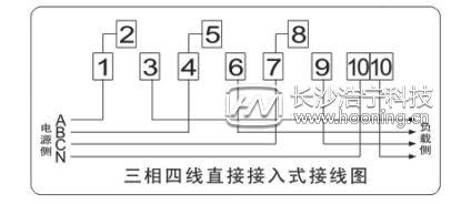 三相四线数字电表接线图