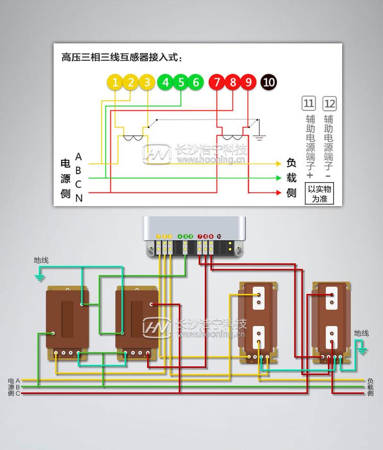 三相电表怎么接互感器