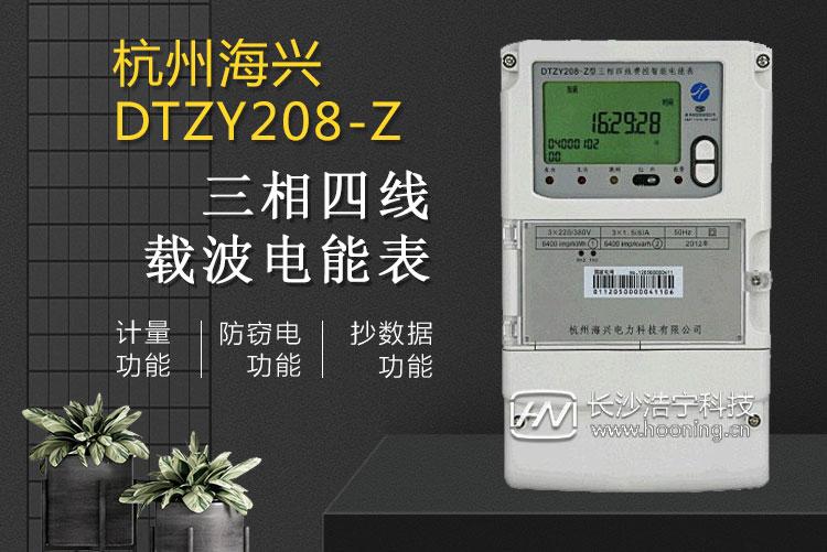 杭州海兴电表在哪里买
