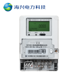 杭州海兴DDZY208-Z单相载波远程预付费智能电能表