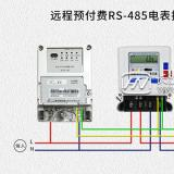远传电表接线图